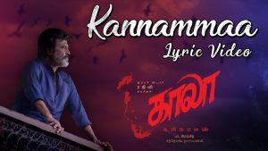 Kannamma Song Lyrics - Kaala 1