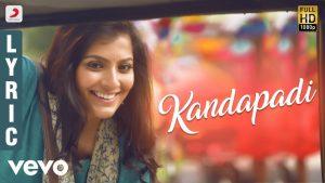 Kandapadi Song Lyrics - Mr. Chandramouli 1