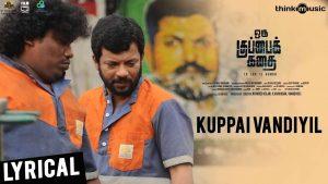 KUPPAI VANDIYIL SONG LYRICS - Oru Kuppai Kathai 1