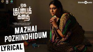 MAZHAI POZHINDHIDUM SONG LYRICS - Oru Kuppai Kathai 1