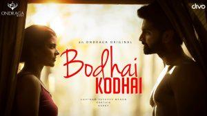 Bodhai Kodhai Song Lyrics - Atharvaa Murali & Aishwarya Rajesh 1