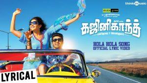 Hola Hola Song Lyrics - Ghajinikanth 1