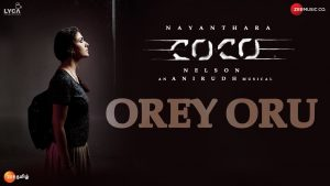 Orey Oru Song Lyrics - Kolamaavu Kokila (Coco) 1