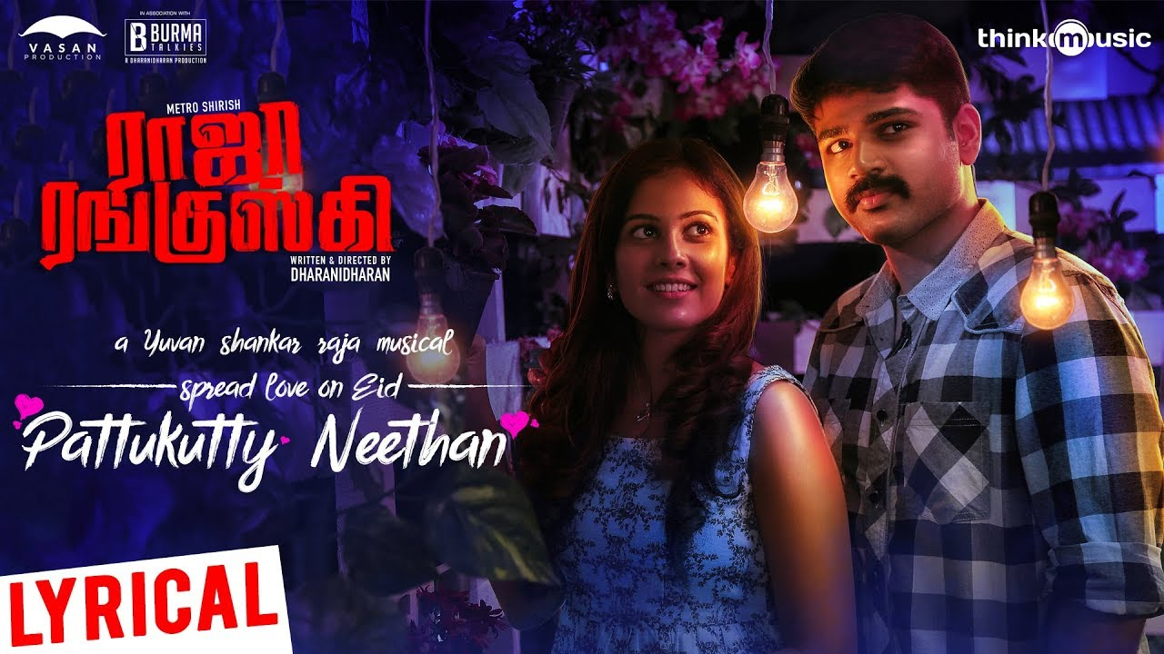 Pattukutty Neethan Song Lyrics - Raja Ranguski 1