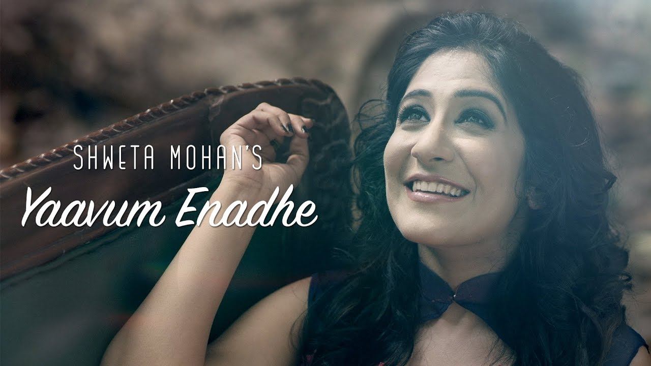 Yaavum Enadhe Song Lyrics - Shweta Mohan 1