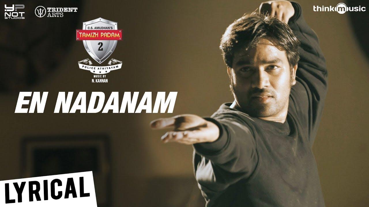 En Nadanam Song Lyrics - Tamizh Padam 2 1