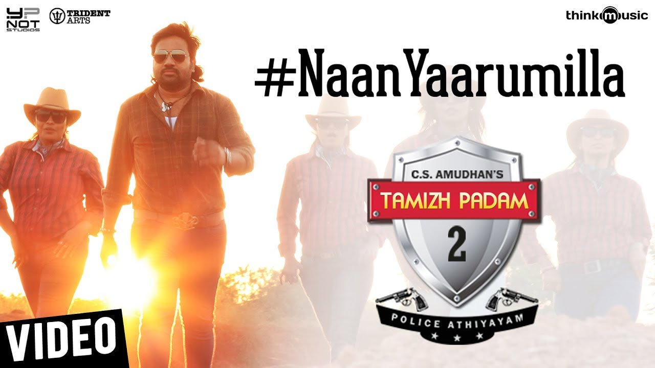 Naan Yaarumilla Song Lyrics - Tamizh Padam 2 1