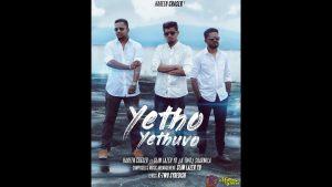 Yetho Yethuvo Song Lyrics - Hareen Chaser feat Slim Lazer YD, K-Two & Sharmila 1
