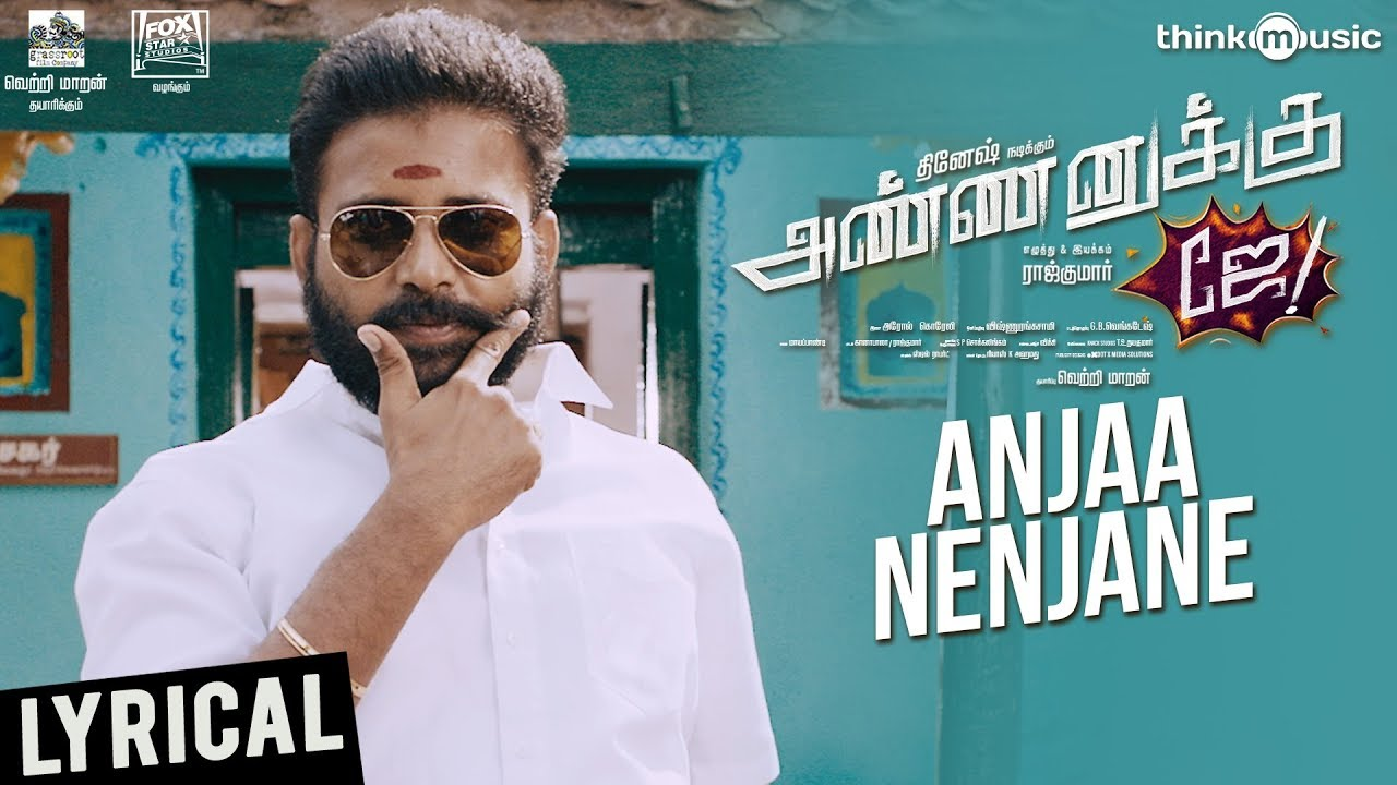 Anjaa Nenjane Song Lyrics - Annanukku Jey 1
