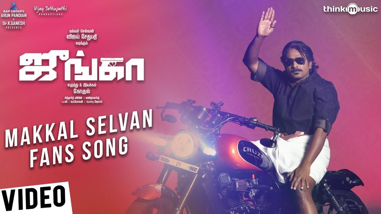 Makkal Selvan Fans Song Lyrics - Junga 1