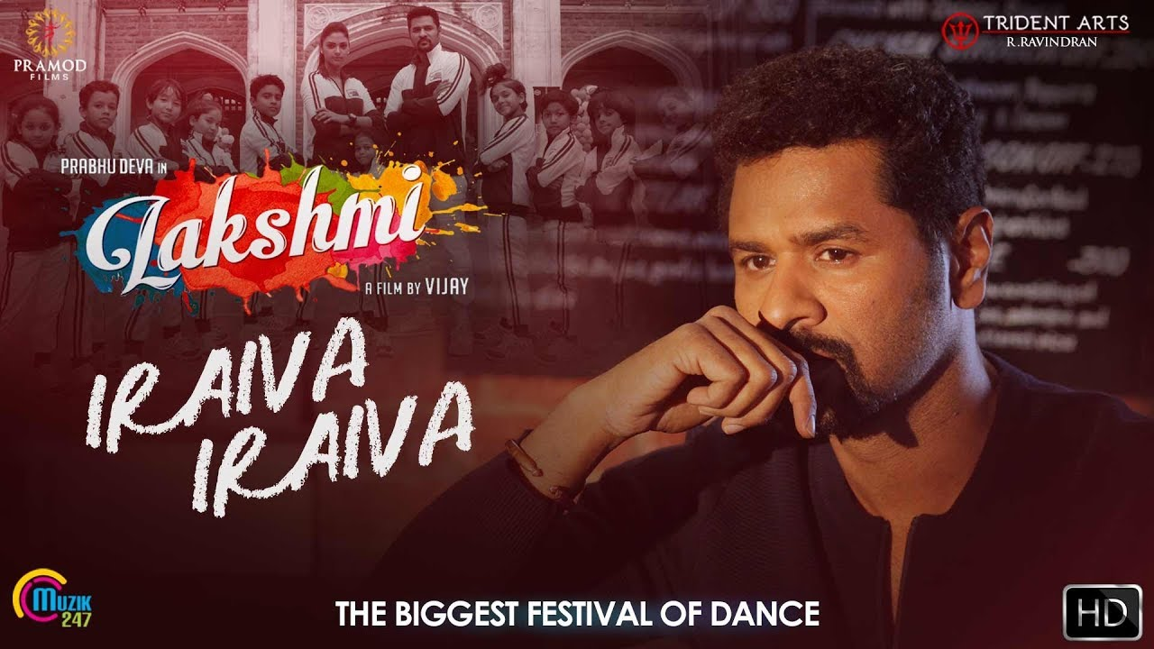 Iraiva Iraiva Song Lyrics - Lakshmi 1