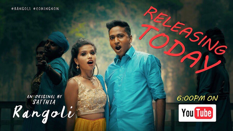 Rangoli Song Lyrics - Satthia & Sharvesini Raju 1