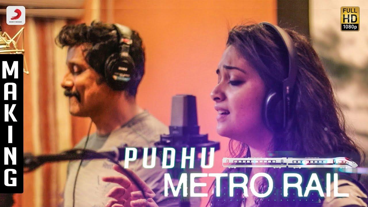 Pudhu Metro Rail Song Lyrics - Saamy² 1