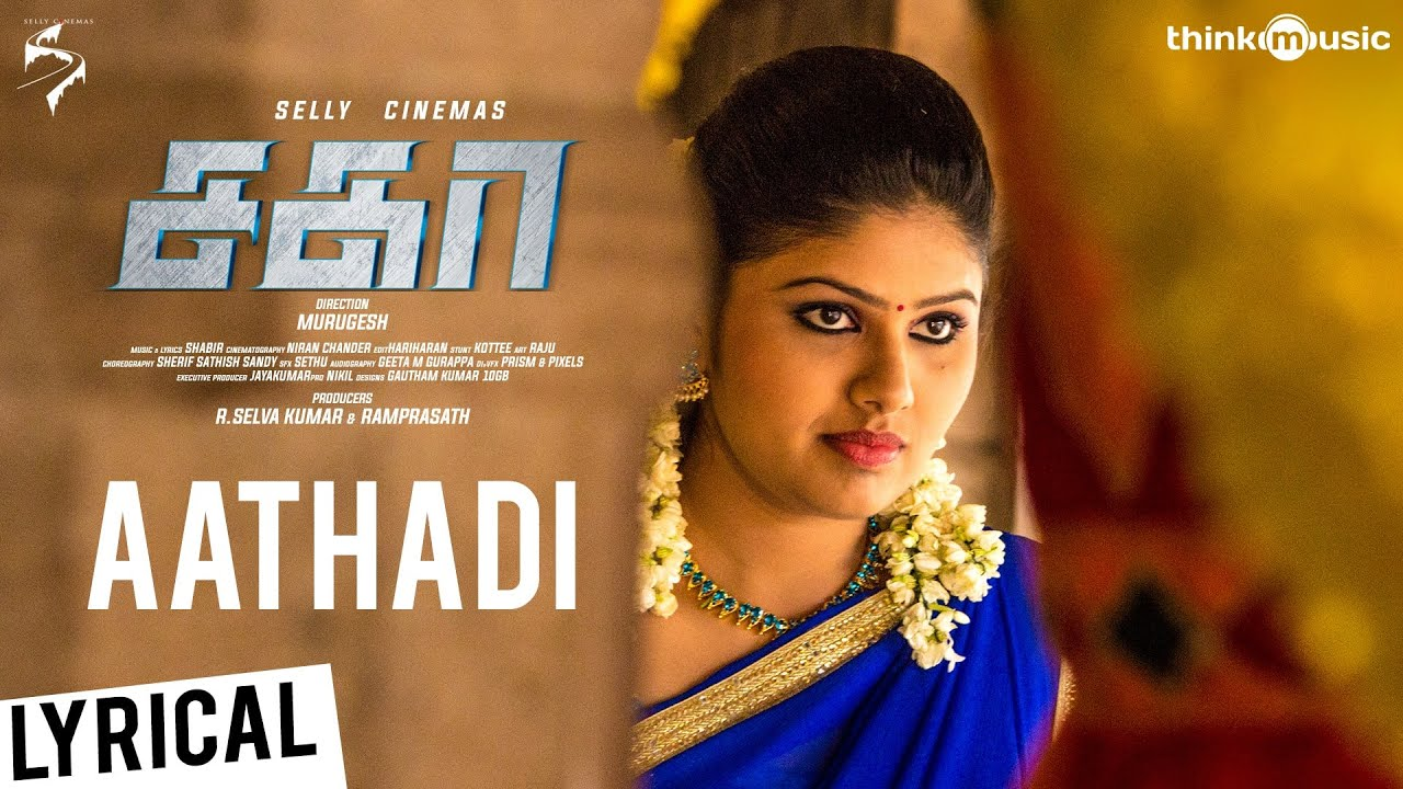 Aathadi Song Lyrics - Sagaa 1