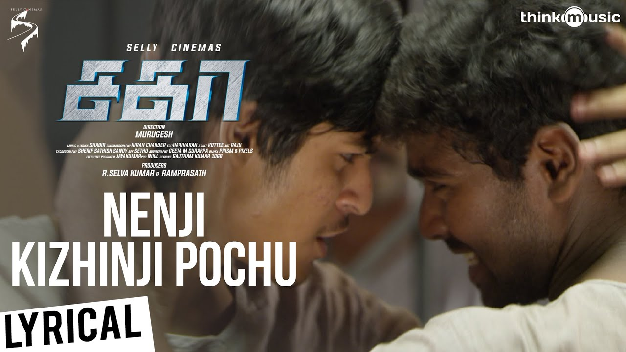 Nenji Kizhinji Pochu Song Lyrics - Sagaa 1