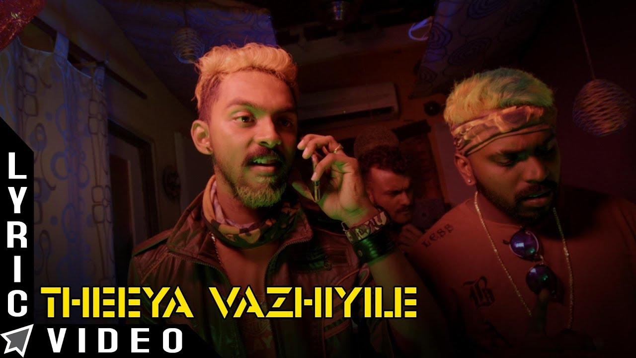 Theeya Vazhiyile Song Lyrics - Thirudathey Papa Thirudathey 1