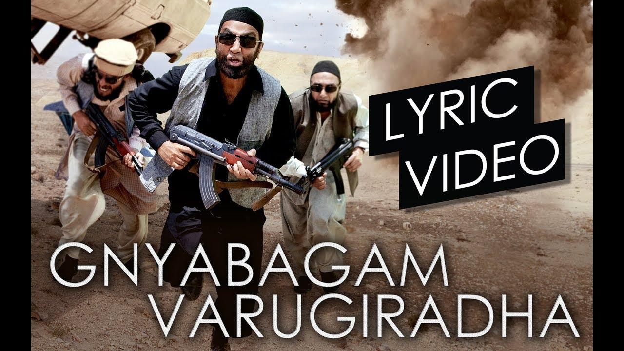 Gnyabagam Varugiradha Song Lyrics - Vishwaroopam ll 1
