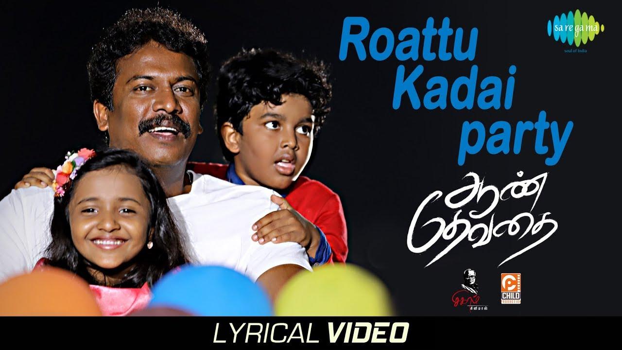 Rottu Kadai Party Song Lyrics - Aan Devathai 1
