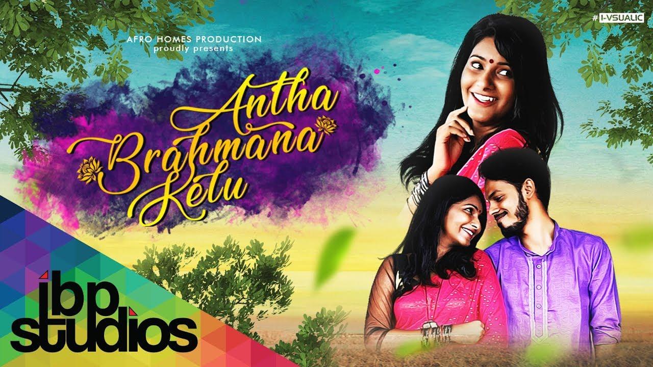 Antha Brahmana Kelu Song Lyrics - Arshap & Joanna 1