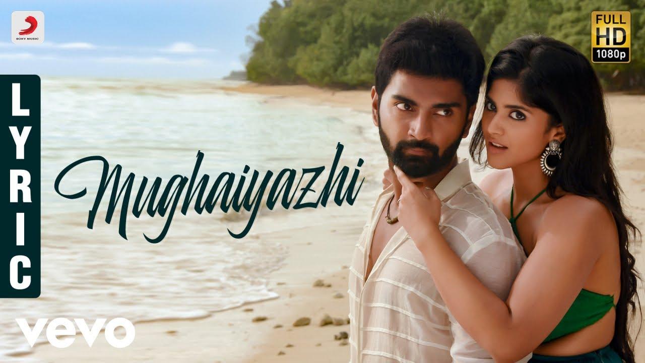 Mughaiyazhi Song Lyrics - Boomerang 1