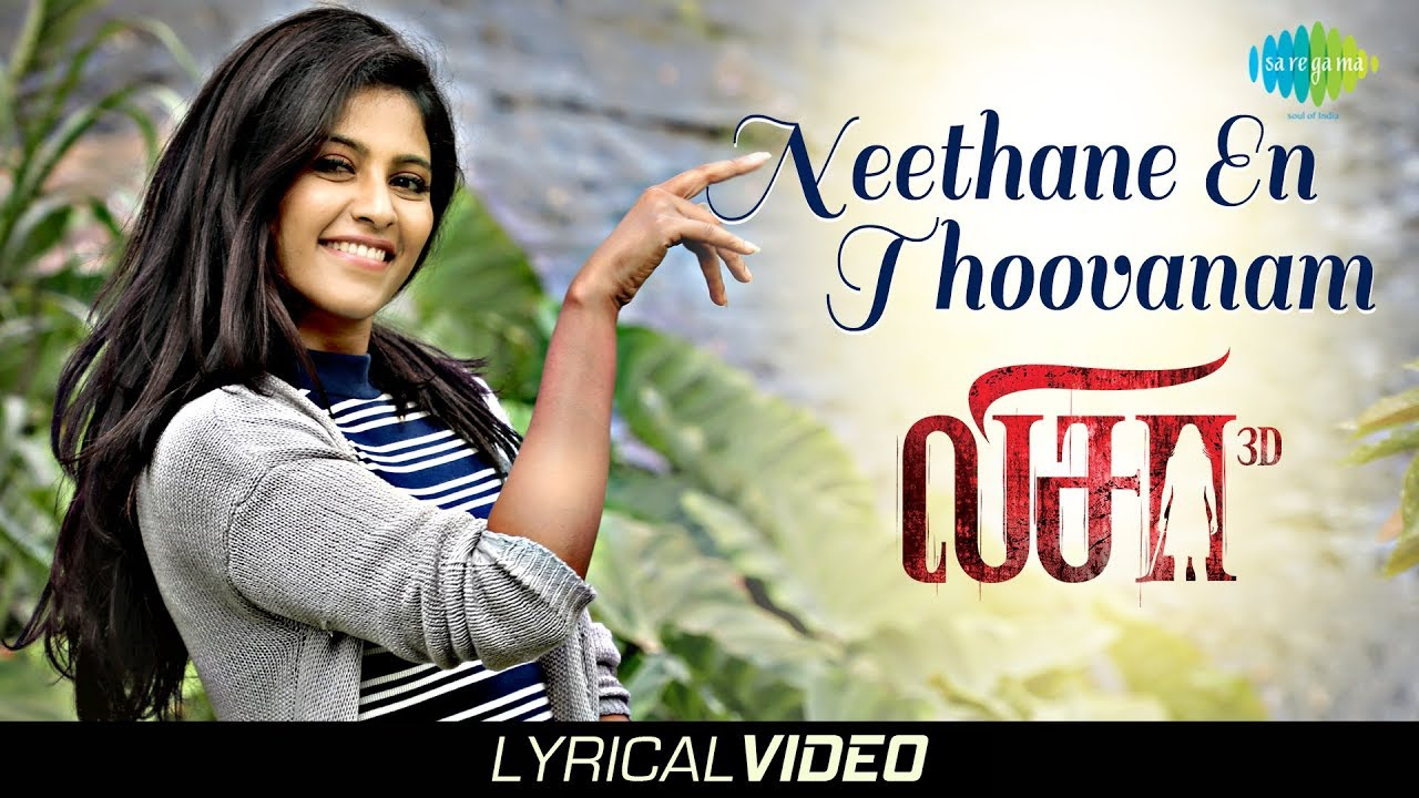 Neethane En Thoovanam Song Lyrics - Lisaa 1