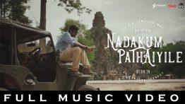 Nadakum Pathaiyile Song Lyrics - Jaya Easwar Ragavan 1