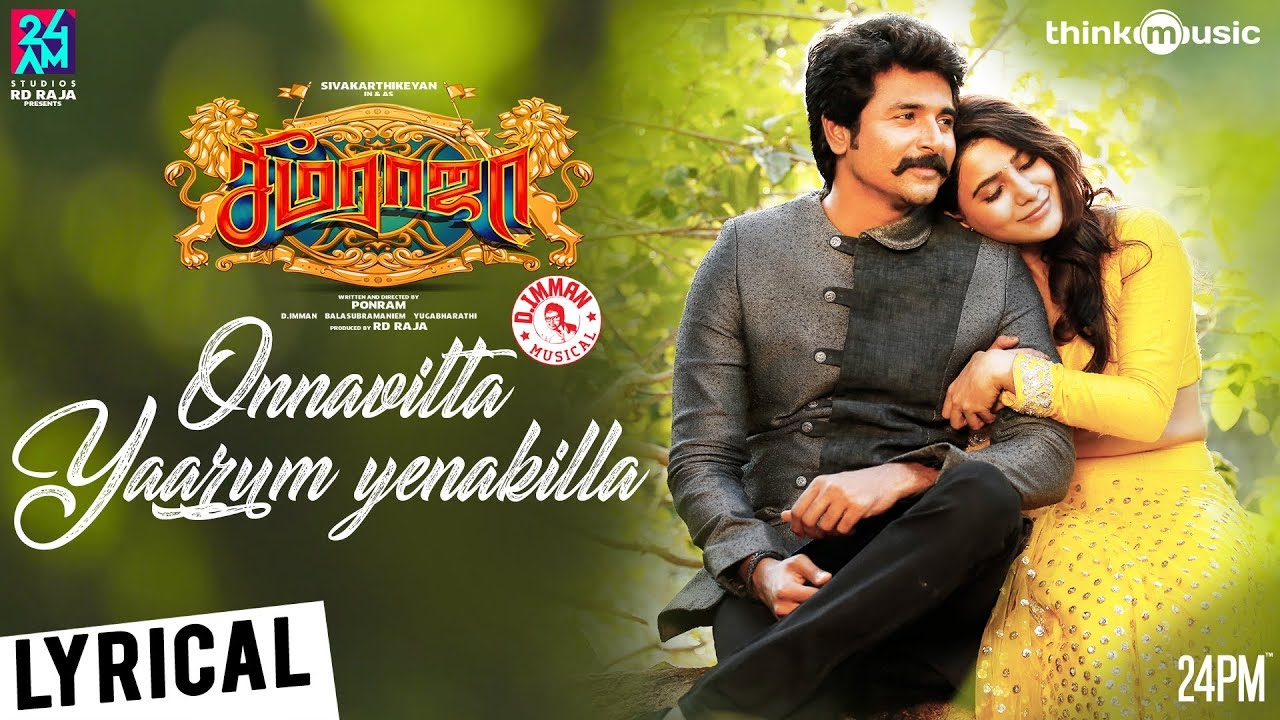Onnavitta Yaarum Yenakilla Song Lyrics - Seema Raja 1