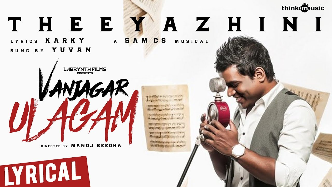 Thee Yazhini Song Lyrics - Vanjagar Ulagam 1