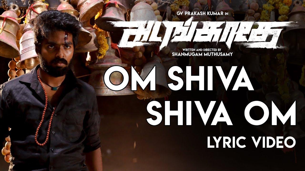 Om Shiva Shiva Om Song Lyrics - Adangathey 1