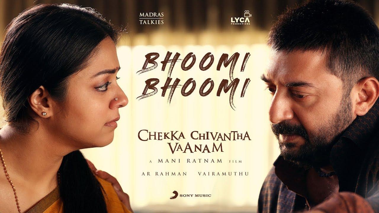 Bhoomi Bhoomi Song Lyrics - Chekka Chivantha Vaanam 1