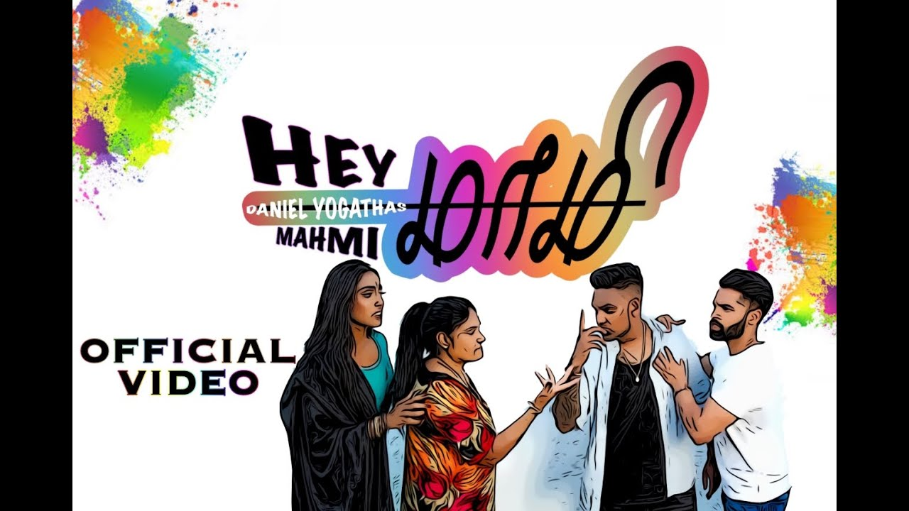 Hey Mahmi Song Lyrics -Daniel Yogathas 1