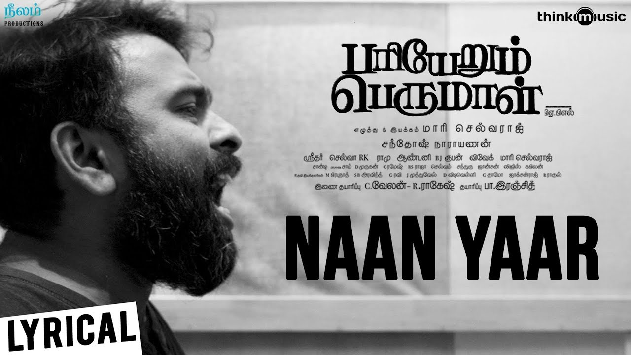 Naan Yaar Song Lyrics - Pariyerum Perumal 1