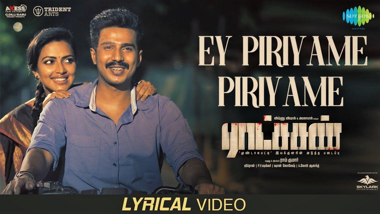 Ey Piriyame Piriyame Song Lyrics - Ratsasan 1