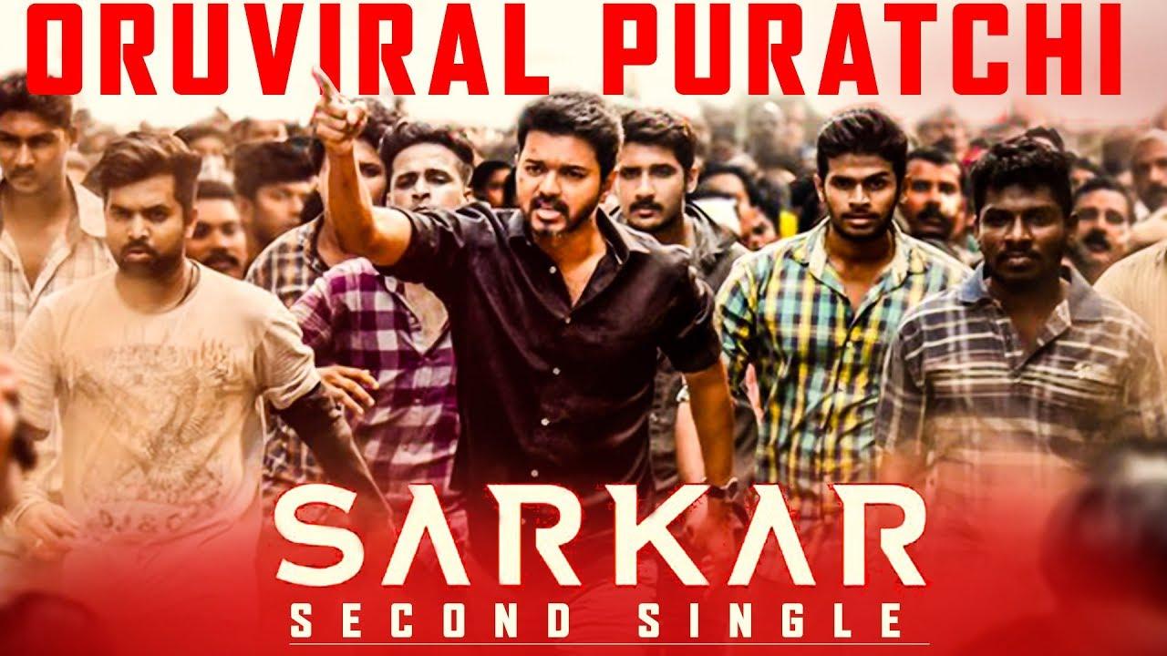 Oruviral Puratchi Song Lyrics - Sarkar 1