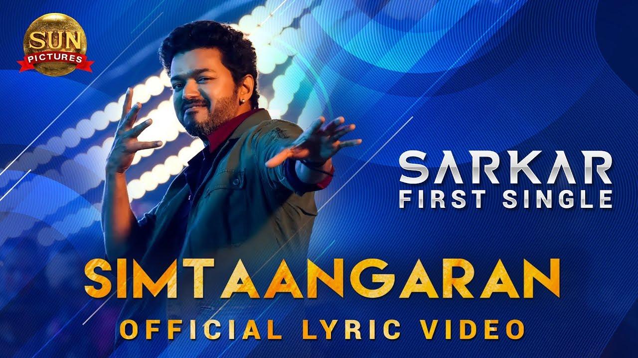 Simtaangaran Song Lyrics - Sarkar 1