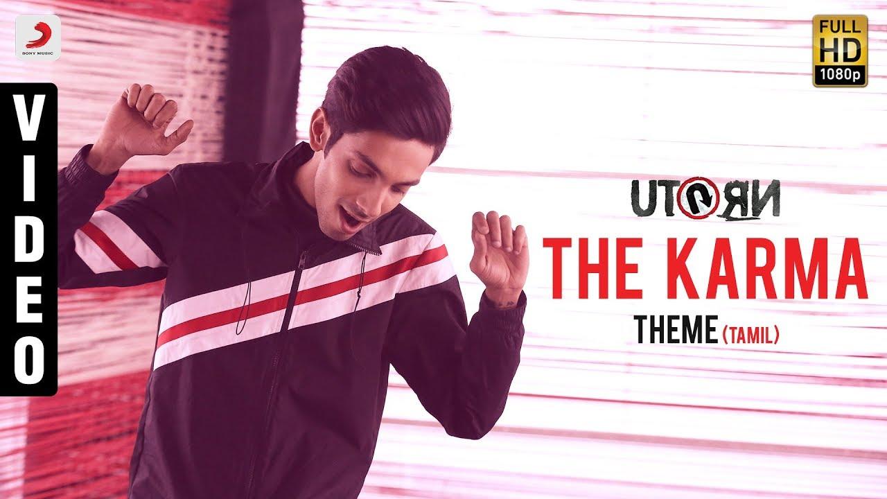 The Karma Theme Song Lyrics - U Turn 1
