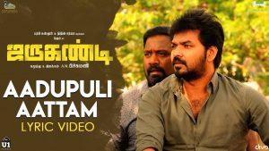 AADUPULI AATTAM Tamil Song Lyrics - Jarugandi (2018) Tamil Movie New Song 1