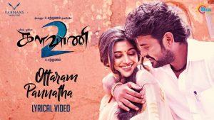 OTTARAM PANNATHA Song Lyrics - Kalavani 2 l NEW MOVIE SONGS (2018) 1
