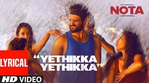 Yethikka Yethikka Song Lyrics - NOTA (Tamil) 1