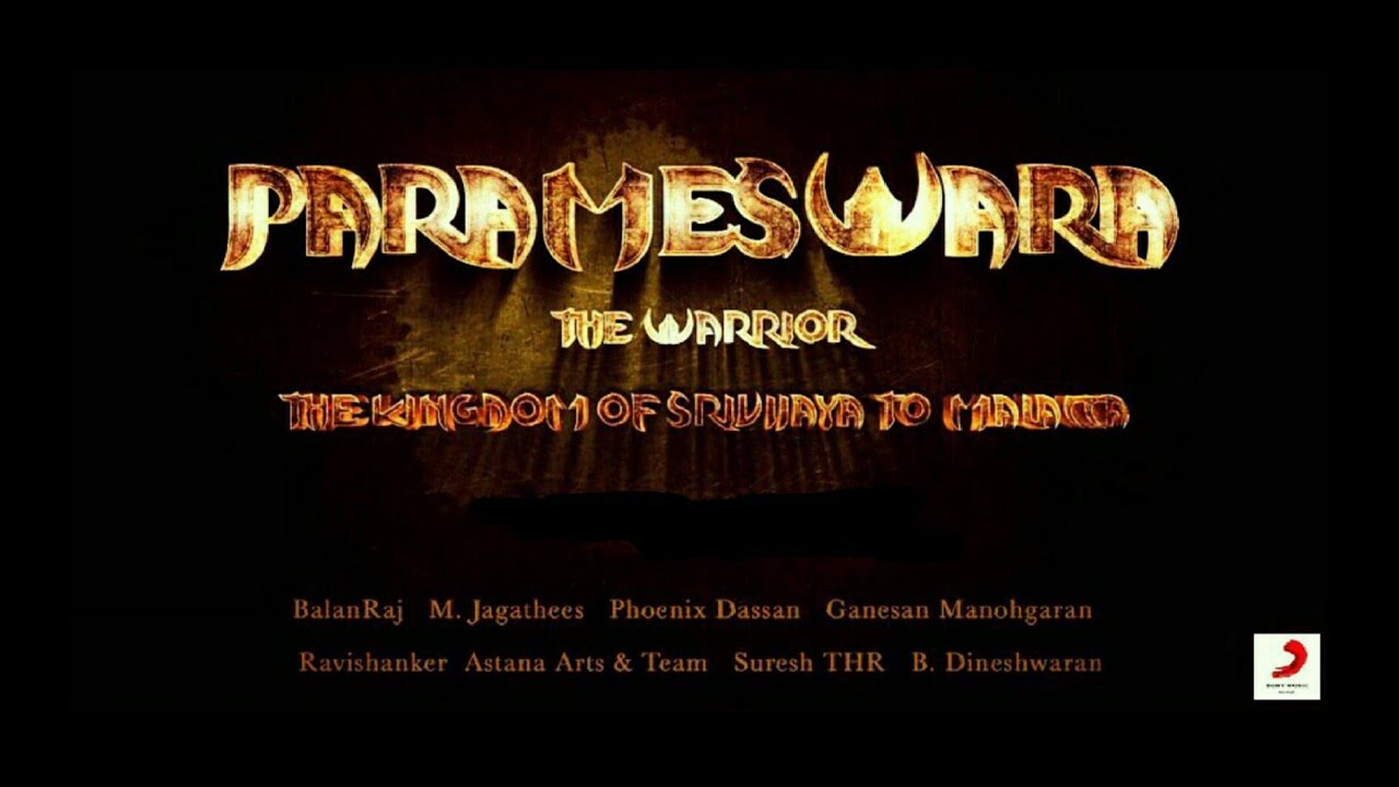PARAMESWARA Song Lyrics - Ganesan Manohgaran 1