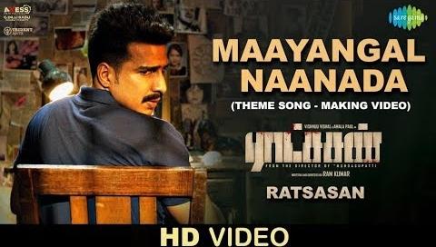 Maayangal Naanada Song Lyrics - Ratsasan 1