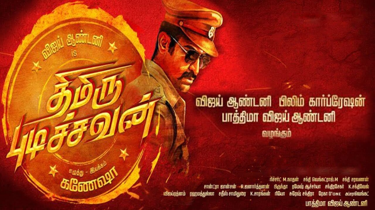 Kannadi Song Lyrics - Thimiru Pudichavan 1