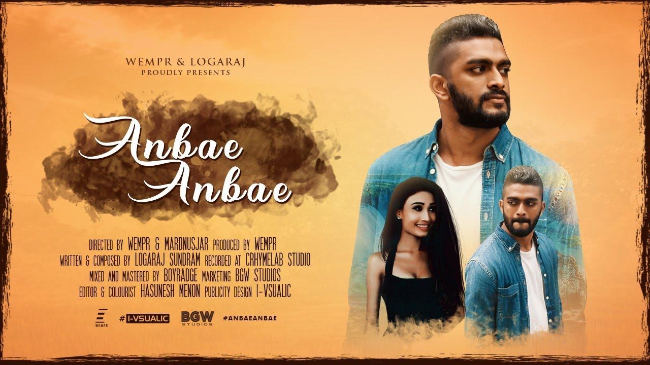 Anbae Anbae Song Lyrics - Logaraj Sundram 1