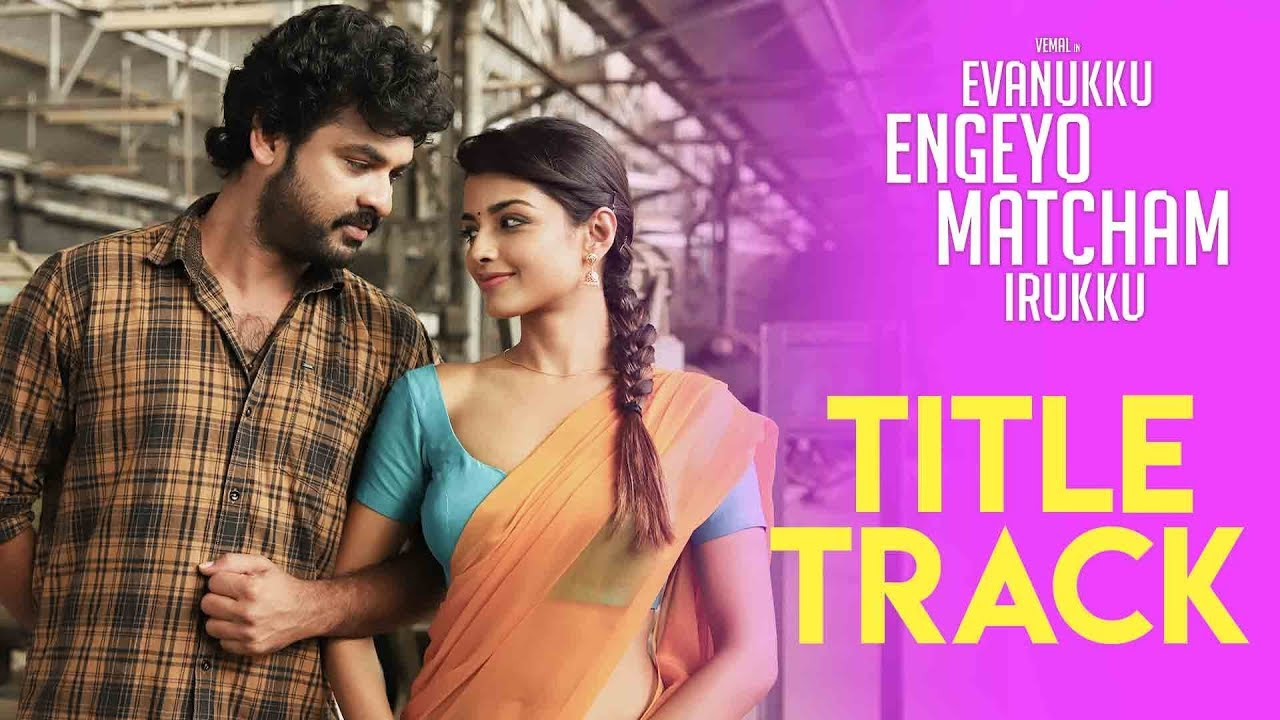 Evanukku Engeyo Matcham Irukku Title Song Lyrics 1