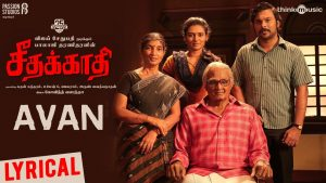 Avan Song Lyrics - Seethakaathi 1