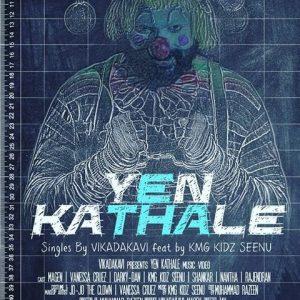 Yen Kathale Song Lyrics - Vikadakavi Magen feat KMG Kidz Seenu 1