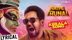 Kerala Song Lyrics - Natpe Thunai 1