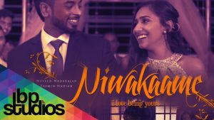 niwakaame song lyrics, dhilip varman