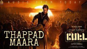 Thappad Maara Song Lyrics - Petta 1