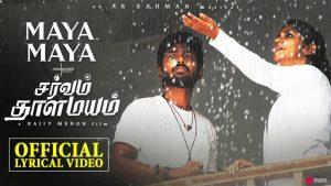 maya maya,tamil song lyrics,sarvam thaala mayam